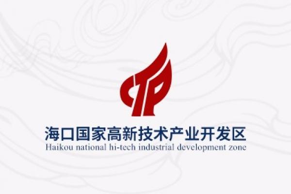 海口国家高新技术产业开发区(改版)
