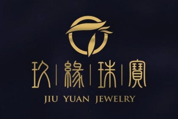 betway必威ios玖缘翡翠珠宝有限公司