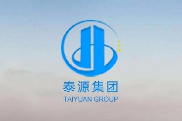 betway必威ios省泰源建设集团有限公司