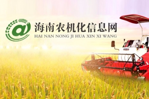 betway必威ios省农业机械化信息网