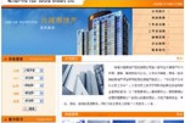 betway必威ios兴越房地产经济有限公司