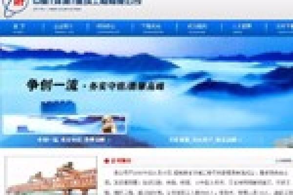 中航(洋浦)建筑工程有限公司