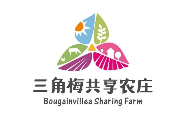 海口三角梅共享农庄