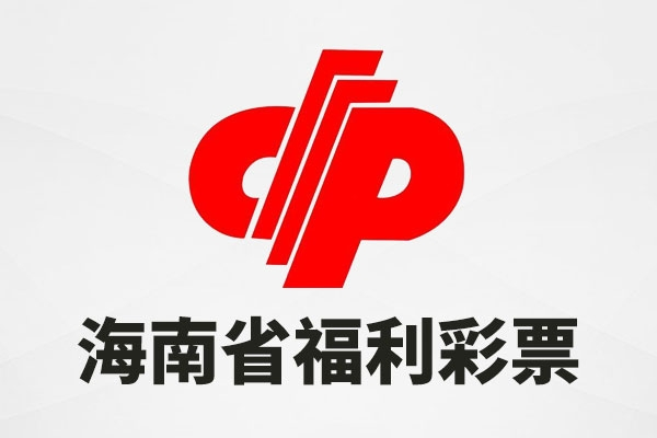 betway必威ios省福利彩票发行中心