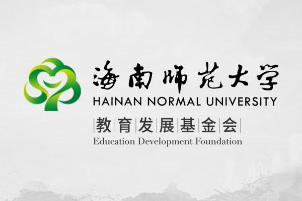 betway必威ios师范大学教育发展基金会