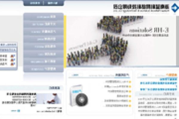 海口蓝科网络科技有限公司