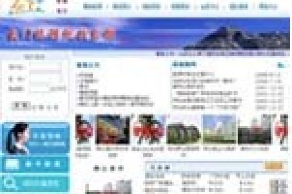 石家庄乐游酒店预订网