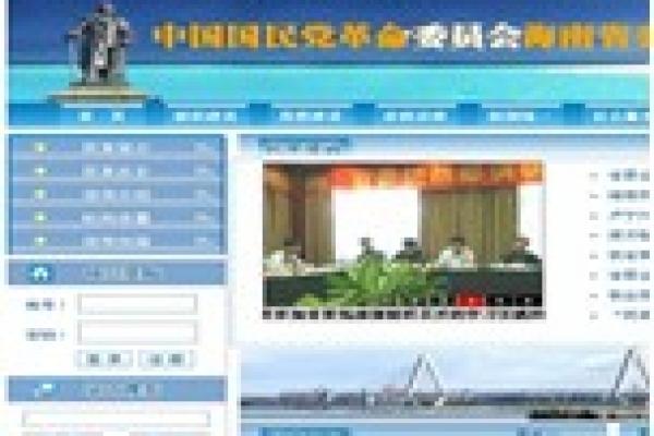 中国民革betway必威ios省委员会