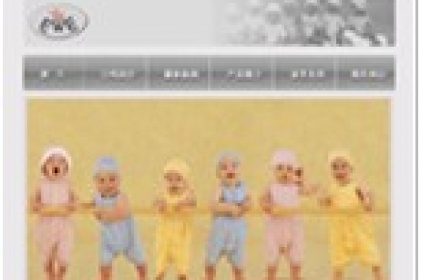 上海意慧婴儿用品有限公司