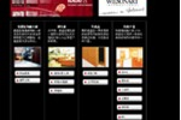 威盛亚(上海)有限公司(世界500强)