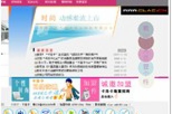 香港卡洛卡钟表珠宝国际有限公司