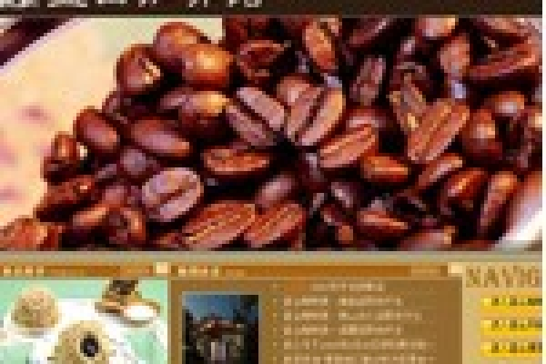 蓝山咖啡馆