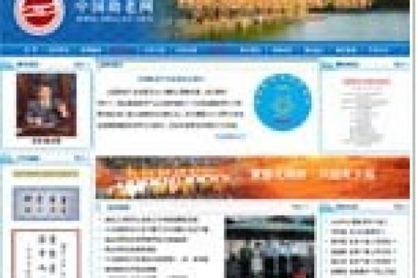 中国助老网