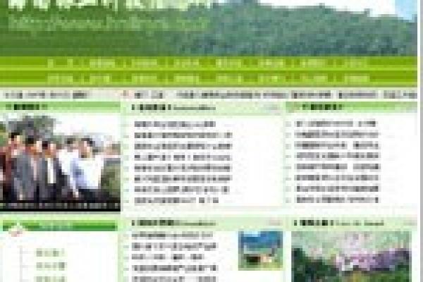 betway必威ios林业科技网